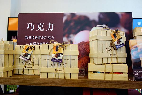 果風巧克力+大同醬油+魚露 觀光_3385