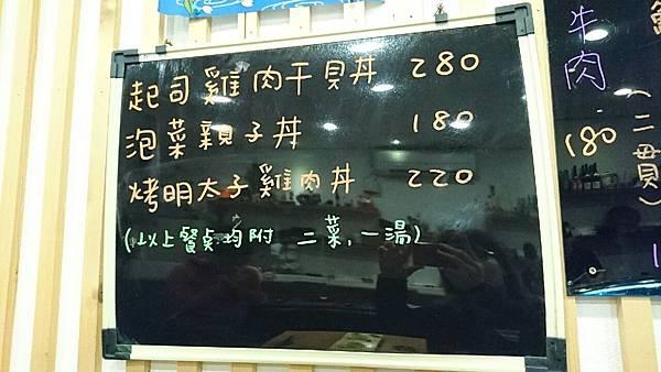 20160317柿壽司_3929