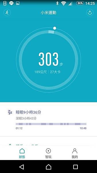 小米_4692