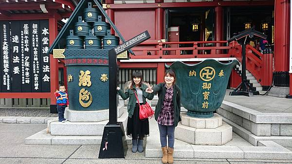 20161114 日本第一天_8198
