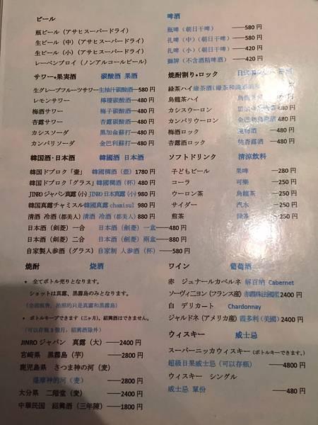 20161116 日本第三天_6356