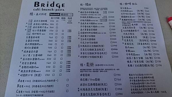 橋咖啡_170111_0003