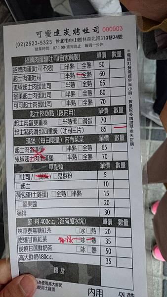 台北借放_171030_0046