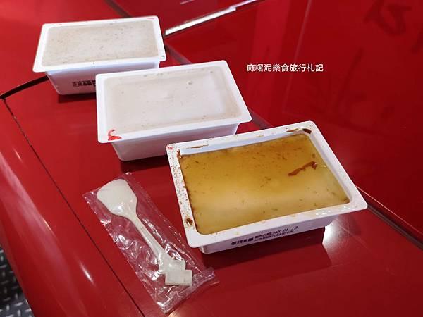 台南甜點、伴手禮,安平小吃|紅磚布丁安平店