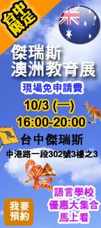 Taichung copy.jpg
