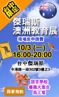 Taichung200 copy.jpg