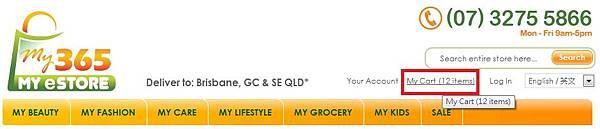 布里斯本&黃金海岸亞洲超市