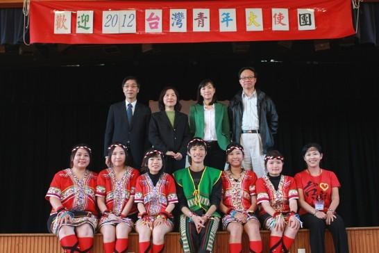台灣青年大使團
