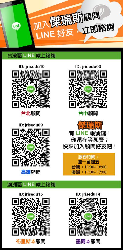 studyenglish2-01