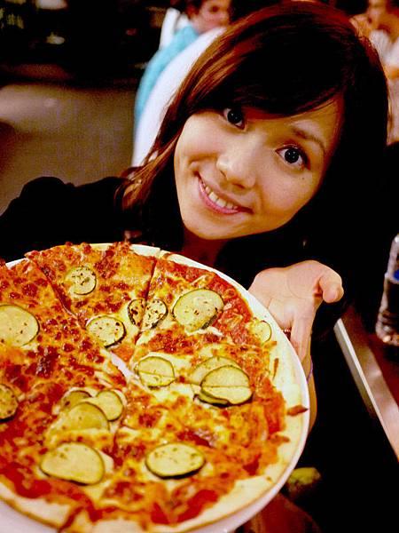 UQ pizza.jpg