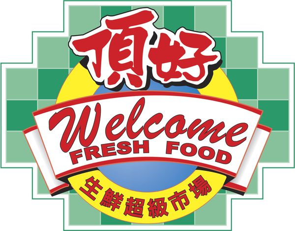 welcomefreshlogo.jpg