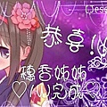 IDsOk6l.jpg