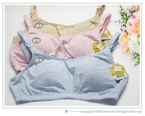 有機棉哺乳衣4.jpg