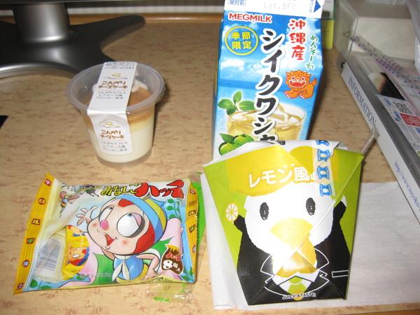 2009北海道之夏 009.jpg