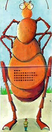 喂小螞蟻2