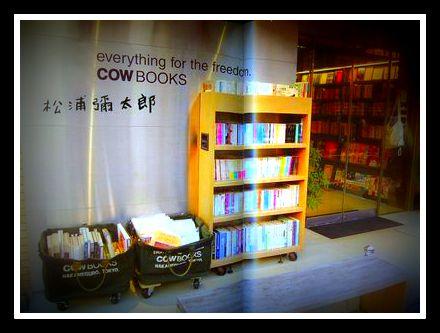 Cow Books