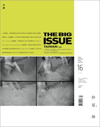 tbi-cover-16-350.jpg