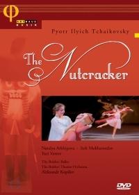 Arthaus Music Nutcracker.jpg