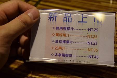 DSC_0029_調整大小.JPG