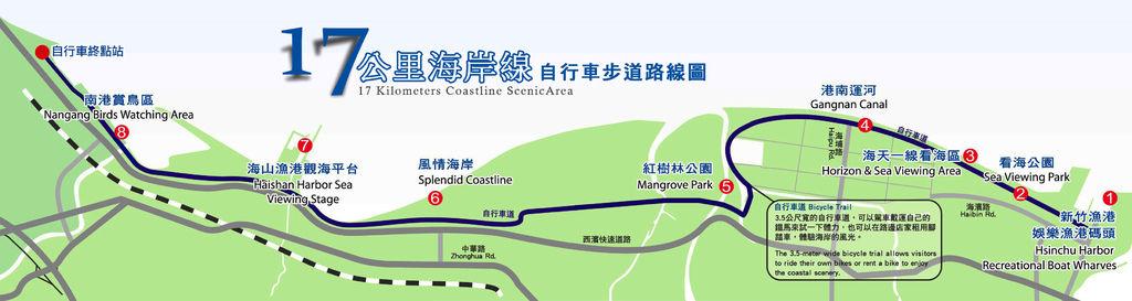 十七公里海岸線地圖.jpg
