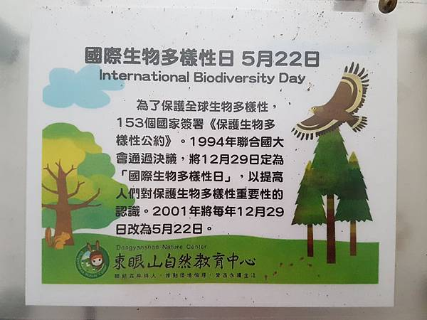 20170831_144637