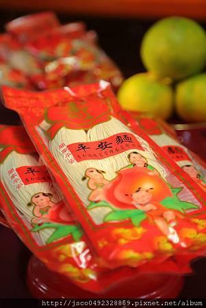 IMG_4856平安麵