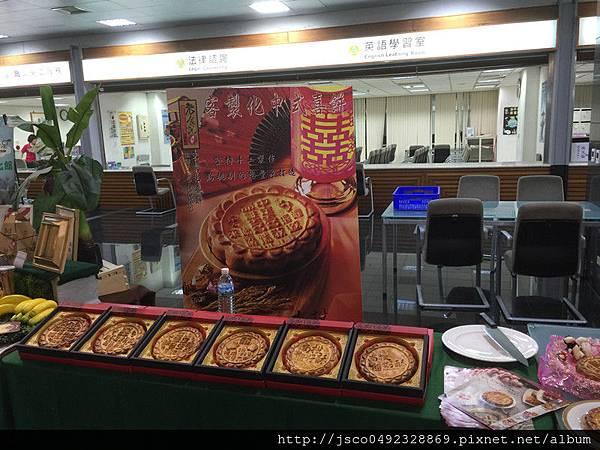 南投好酥記者會-老食說客製化中式喜餅攤位.jpg