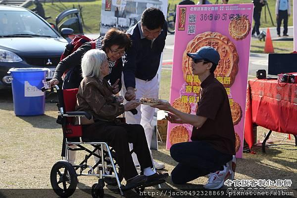 老食說客製化喜餅-南投好酥活動30.JPG