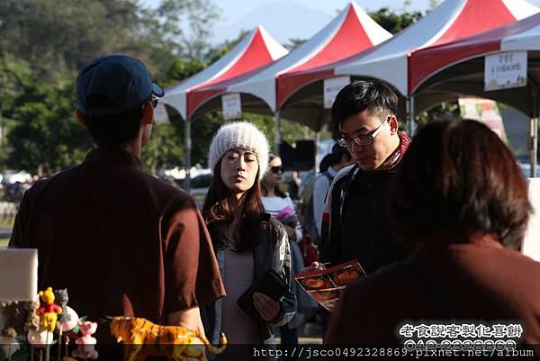 老食說客製化喜餅-南投好酥活動32.JPG