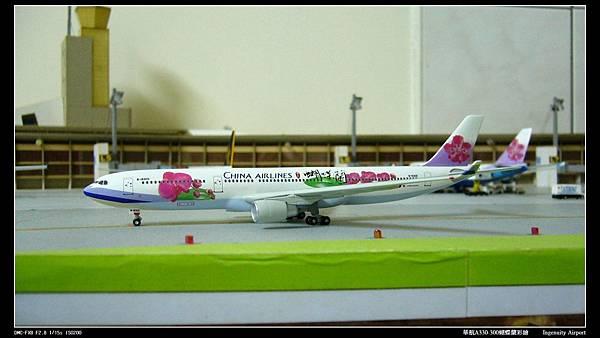 20110725蝴蝶蘭-01.JPG