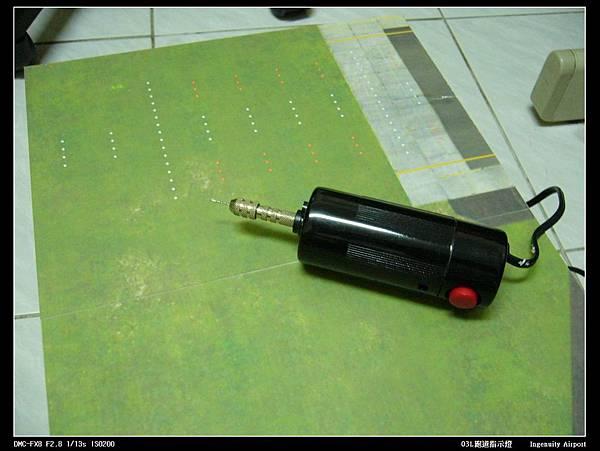 03L跑道指示燈-01.JPG
