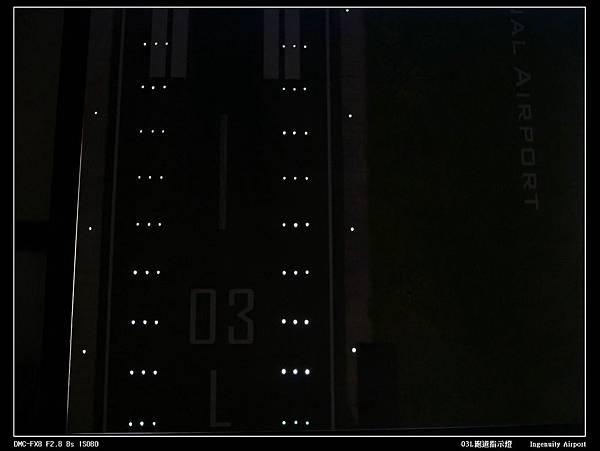 03L跑道指示燈-08.JPG