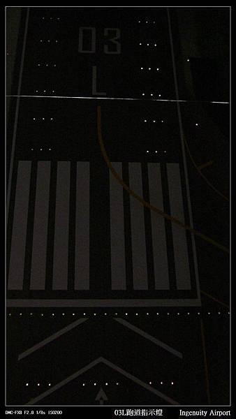 03L跑道指示燈-09.JPG