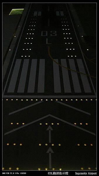 03L跑道指示燈-10.JPG