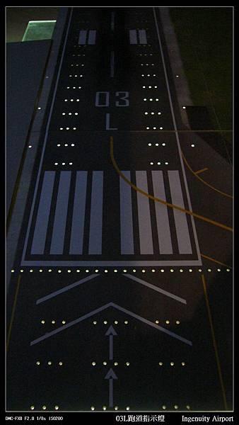 03L跑道指示燈-11.JPG
