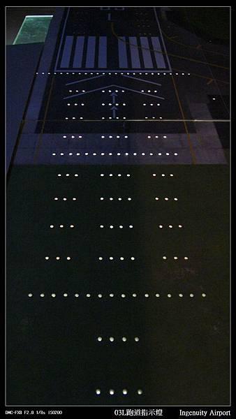 03L跑道指示燈-12.JPG