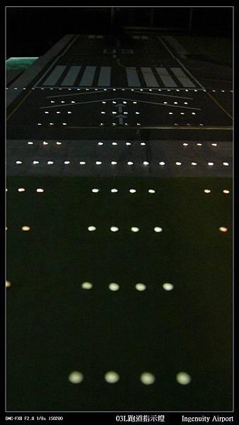 03L跑道指示燈-13.JPG