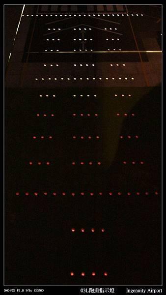 03L跑道指示燈-14.JPG