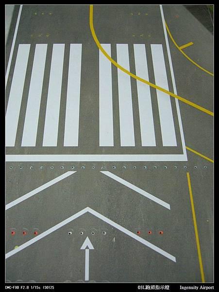 03L跑道指示燈-15.JPG