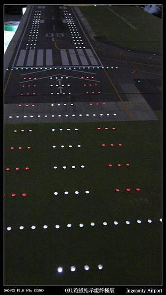 03L跑道指示燈終極版10.JPG