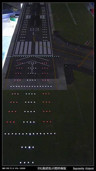 03L跑道指示燈終極版11.JPG