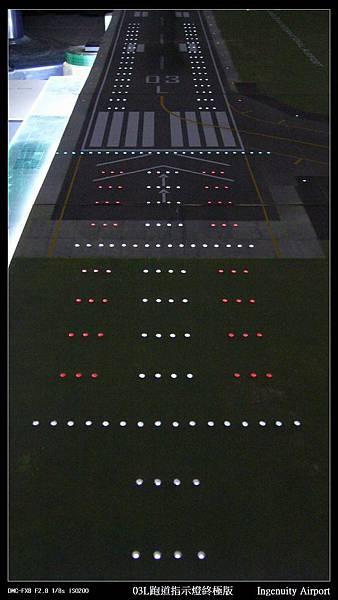 03L跑道指示燈終極版13.JPG