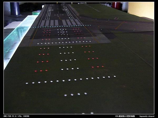03L跑道指示燈終極版14.JPG