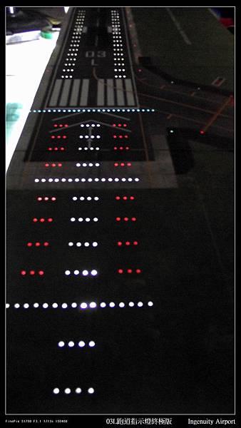 03L跑道指示燈終極版17.JPG
