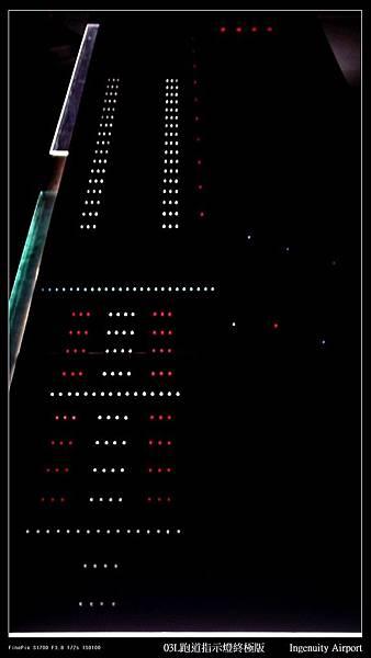 03L跑道指示燈終極版19.JPG