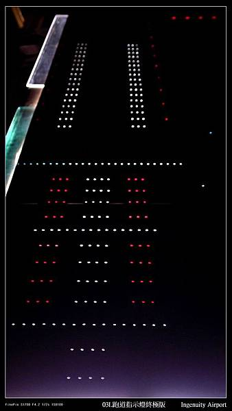 03L跑道指示燈終極版21.JPG
