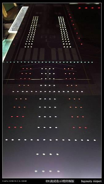 03L跑道指示燈終極版23.JPG