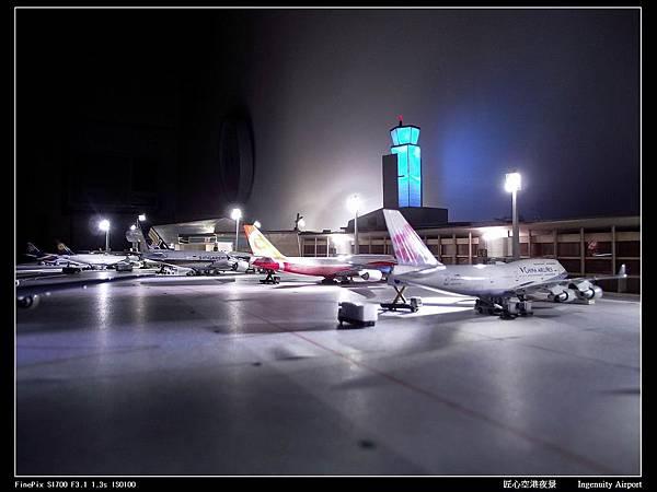 20111014匠心空港夜景01.JPG