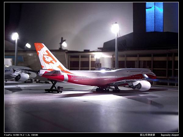 20111014匠心空港夜景06.JPG