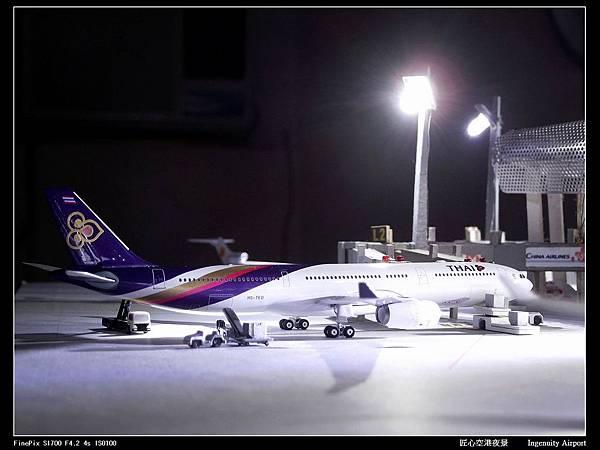 20111014匠心空港夜景09.JPG